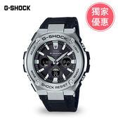CASIO卡西歐 G-SHOCK太陽能運動錶 GST-S330C-1ADR