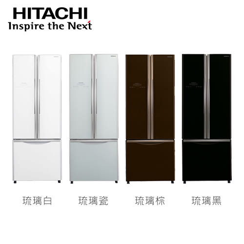 〔HITACHI 日立家電〕421公升 三門變頻冰箱-琉璃白/ 琉璃瓷/ 琉璃棕/-RG430