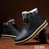 靴子-冬季雪地靴男韓版潮流短靴東北加絨加厚保暖棉鞋高筒靴子馬丁鞋潮 依夏嚴選