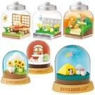 【角落生物 盒玩】角落生物 日和 盒玩 角落小夥伴 Re-Ment 日本正品 該該貝比日本精品