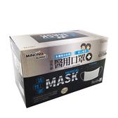 米諾諾 活性碳 成人口罩50入 台灣製 現貨 拋棄式口罩