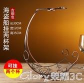 紅酒架擺件歐式創意高腳杯架倒掛簡約懸掛紅酒杯架倒掛家用6只裝LX榮耀 新品