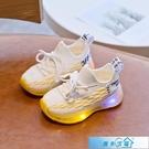 發光鞋 春夏亮燈兒童運動鞋透氣寶寶鞋1-6網面彈力軟底學步鞋男童跑步鞋 漫步雲端