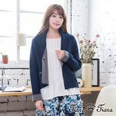 【Tiara Tiara】激安 雙色單釦摺領長袖罩衫(藏青)