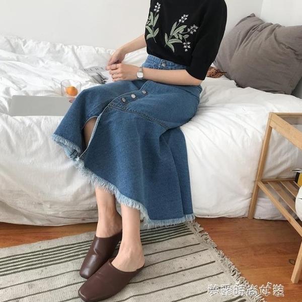 復古女chic風單排扣牛仔裙女韓版氣質長裙流蘇邊魚尾裙長裙  【全館免運】