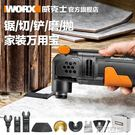 角磨機 多功能機萬用寶家用切割機打磨機角磨機木工電動工具 第六空間 MKS