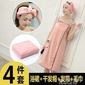 浴巾浴巾可穿可裹珊瑚絨比純棉柔軟吸水女成人百變可愛家用大浴裙套裝 青山市集
