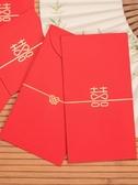 結婚紅包婚禮婚慶用品