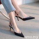 細跟鞋2021年夏新款包頭涼鞋女仙女風高跟鞋小眾設計感細跟尖頭珍珠半拖 迷你屋 618狂歡