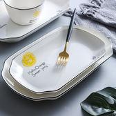 泰留戀 創意簡約陶瓷魚盤大餐盤陶瓷盤子蒸魚盤家用菜盤水餃盤 卡布奇诺