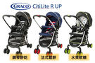 Graco CitiLite R UP ...