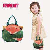 【FARLIN】Sina&Mina 兒童單肩背斜背側背包(小酪狸)