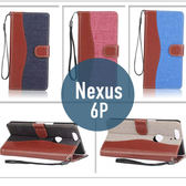 HUAWEI 華為 Nexus 6P 牛仔撞色 插卡 手機皮套 側翻 支架 保護套 手機套 手機殼 保護殼