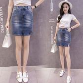 牛仔裙短裙子夏女新款開叉中高腰百搭彈力修身顯瘦包臀半身裙 藍色S-2XL