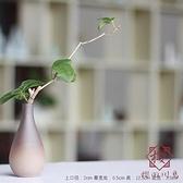花瓶插插花器水培復古風桌面禪意茶道裝飾擺件【櫻田川島】