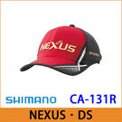 橘子釣具 SHIMANO NEXUS.DS釣魚帽XT CA-131R#紅色
