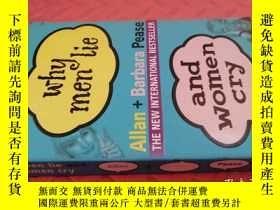 二手書博民逛書店【英文原版】Why罕見Men Lie and Women Cry( 如圖)Y25633 Allan and B