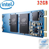 Intel Optane Memory 32GB 硬碟加速器