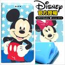 免運 迪士尼 Disney 華碩 ASUS Zenfone 3 5.2吋 5.5吋 ZE520KL ZE552KL 官方授權 吸磁 手機殼 皮套 米奇