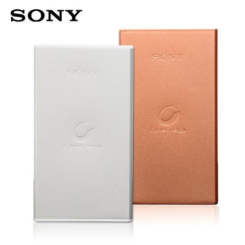 SONY CP-S5 5000mAh 鋁合金攜帶型USB行動電源 移動電源 備用電池 僅有141g鋁合金機身 1.5A輸出電流