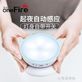 櫥櫃燈 led感應燈 創意USB充電智慧家居床頭燈 櫥櫃燈衛生間牆壁燈【全館免運】
