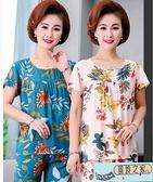 棉綢睡衣女新款家居服套裝中老年夏季媽媽短袖褲薄款兩件套 【風鈴之家】