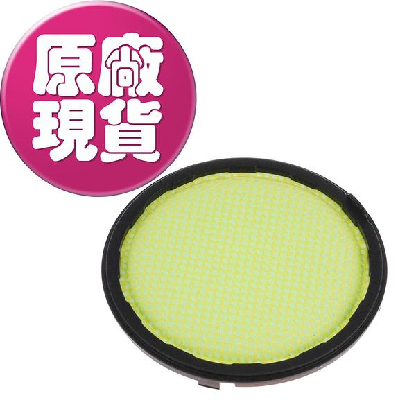 【LG樂金耗材】R9 MASTERX 掃地機器人海綿濾網