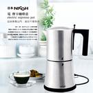 日本NICOH 電摩卡咖啡壺/摩卡壺 3~6份 MK-06 (1年保固)