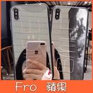 蘋果 iPhone XS MAX XR iPhoneX i8 Plus i7 Plus 微笑鏡面殼 手機殼 全包邊 可掛繩 保護殼