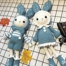手工編織玩偶鉤針diy材料包手作娃娃針織勾線手工制作禮物毛線兔 pinkq時尚女裝