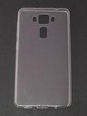 ASUS ZenFone 3 Deluxe (ZS550KL) 手機保護套 極緻系列 TPU軟殼全包