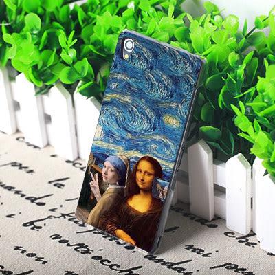 Sony Xperia Z5 Compact Premium E6653 E6853 mini E5823 Z5C Z5P 手機殼 硬殼 梵谷 星空