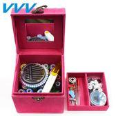 可愛絨布針線盒套裝 24色手工縫紉線縫補布盒 DIY首飾收納公主盒 年尾牙提前購