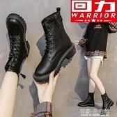 回力馬丁靴女秋冬季新款顯瘦機車靴百搭英倫風粗跟女短靴 雙十二全館免運