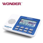 WD-TR04 旺德WONDER數位式電話答(密)錄機
