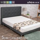 【UHO】法蘭克-貓抓皮革床組(床頭片+床底)-5尺雙人淺灰色