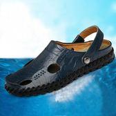夏季男士沙灘鞋男手工休閒鞋男式包頭涼鞋防滑洞洞男涼拖鞋潮    西城故事