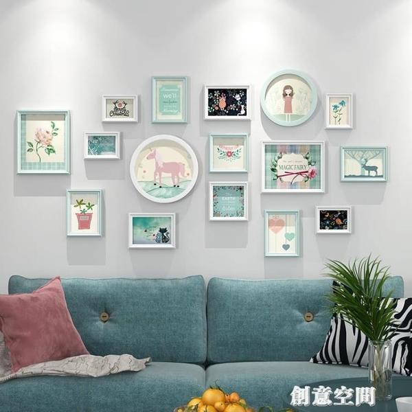 實木洗照片做成小相框掛墻定制像框裝飾創意背景墻免打孔畫框組合 創意新品