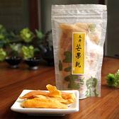 陳允寶泉 玉井芒果乾 (150g/包)