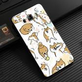 三星 Samsung Galaxy J5 (2015) J500  手機殼 軟殼 保護套 日本柴犬