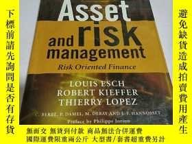 二手書博民逛書店Asset罕見and risk management(英文)Y2