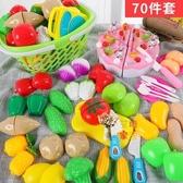 兒童廚房組 糖米兒童切水果玩具過家家廚房組合蔬菜寶寶男女孩切切樂蛋糕套裝