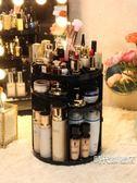 (交換禮物)化妝品收納盒旋轉透明壓克力桌面梳妝台護膚品口紅整理置物架抖音XW