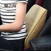 汽車腰靠記憶棉車用辦公室居家腰靠墊護腰枕腰墊靠背靠枕【萊爾富免運】