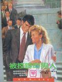 【書寶二手書T9/言情小說_NCK】被控訴的男人_比佛莉桑瑪士