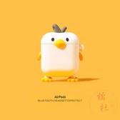 airpods pro保護套蘋果耳機套可愛硅膠無線藍牙一二三代【橘社小鎮】
