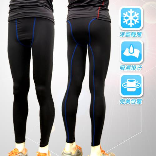 男性多功能運動長束褲 運動緊身褲 運動內褲 包覆肌肉 降低運動傷害 黑色 縫線藍 版型同nike pro