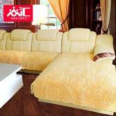 加厚雪尼爾四季沙發墊毛絨時尚全蓋冬季防滑沙發巾沙發套沙發坐墊  巴黎街頭