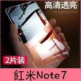 【萌萌噠】Xiaomi 紅米Note7 (6.3吋) 兩片裝+四角殼 9H非滿版 高清透明鋼化膜+四角加厚防摔殼
