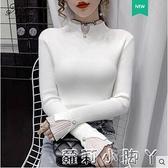 秋冬高領毛衣女2020新款黑色堆堆領針織衫修身白色內搭洋氣打底衫 蘿莉新品